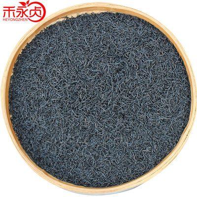 ~【批发价】明前特细正山小种红茶茶叶一级养胃浓香型散装红茶暖