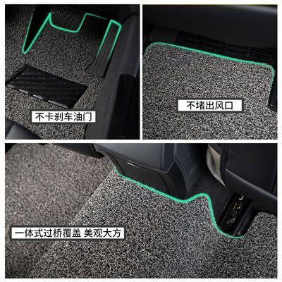 家用汽车丝圈脚垫 通用新款 车垫易清洗车用脚踏垫子地毯式可裁剪