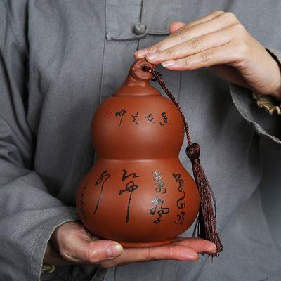 紫砂茶叶罐 大号葫芦密封储存罐散装普洱红茶茶通用茶盒空罐子