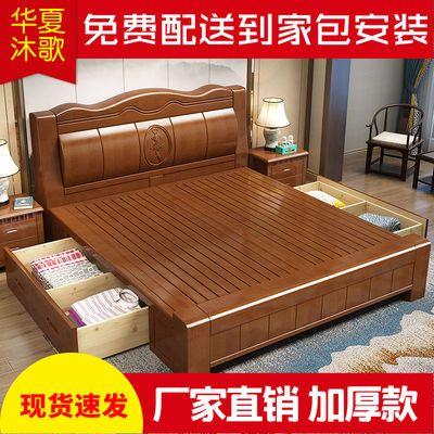 中式床实木床1.8米1.5米双人床现代简约大床婚床主卧单人床橡木床