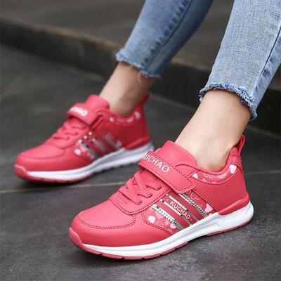 酷超女童鞋春秋季儿童鞋子小女孩运动鞋学生透气夏单网鞋镂空波鞋