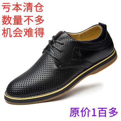 【超细纤维】夏季新款镂空透气凉皮鞋男士防滑鞋真皮软底软皮凉鞋—品牌女装网