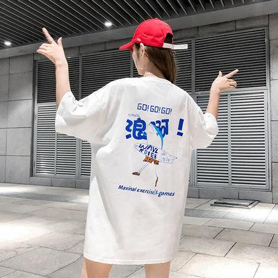 夏季男女情侣装短袖t恤网红半袖学生原宿宽松ins衣服Boy体恤