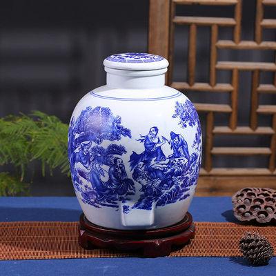 景德镇陶瓷酒坛密封50斤家用20斤泡酒坛子仿古存酒罐子10斤酒缸瓶