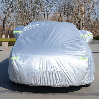 家用奔腾B30 B50 B70 X40 X80森雅R7骏派D60专用汽车车衣车罩防晒