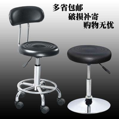 特价家用电脑椅转椅学生椅子酒吧凳子时尚小圆椅前台靠背椅职员椅