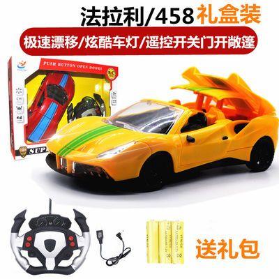 充电遥控车玩具车法拉利高速漂移跑车赛车儿童男女孩无线遥控汽车