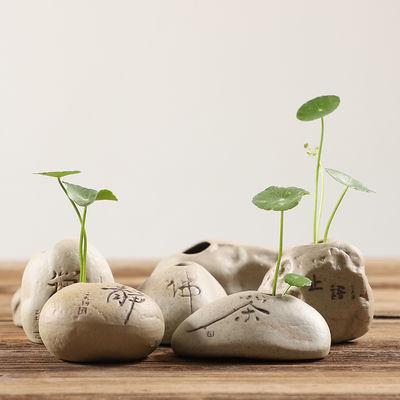 石头造型陶瓷粗陶小花瓶禅意摆件小装饰品水培植物花盆小清新花插