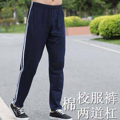 校服裤子男女高中学生两道杠深蓝色夏季宽松运动裤两条杠初中校裤