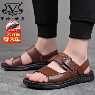 【真牛皮】华伦世家男士凉鞋夏季潮沙滩鞋男拖鞋两用皮凉鞋男真皮