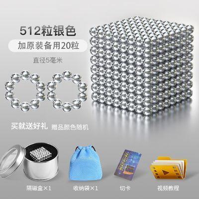 巴克球1000颗星巴八克小魔力珠磁力马克球吸铁石磁积木玩具益智