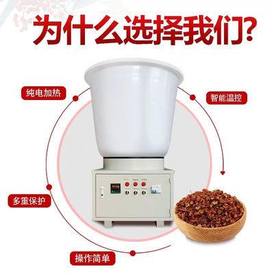 全自动花椒烘干机,300斤家用脱水烤椒机辣椒吴茱萸药材烘干机