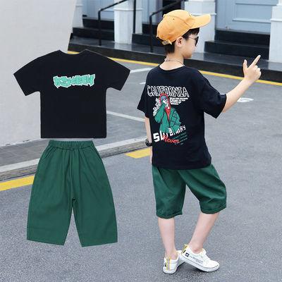 纯棉童装套装男童夏装2020新款儿童夏季中大童短袖两件套韩版