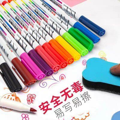 晨光白板笔儿童彩色可擦水性安全无毒大容量可擦黑板笔易擦白板笔