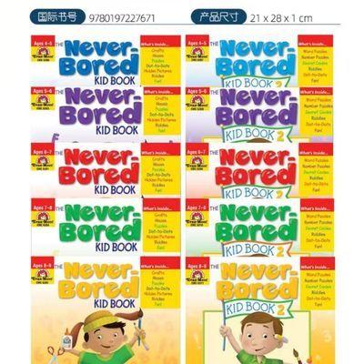 Evan-Moor The Never Bored Kids Age 4-5 智趣满分 多款选