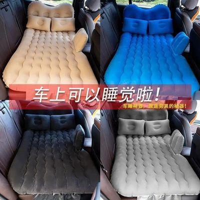 【抖音爆款】福克床垫虎福特福睿斯车载充气床汽车旅行克斯充气神