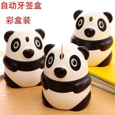 创意熊猫牙签盒套装精美礼盒装中国熊猫自动牙签盒牙签桶