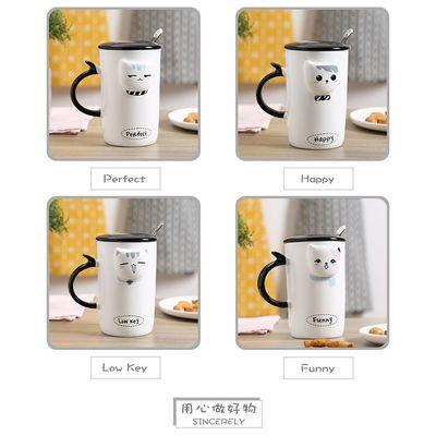 创意陶瓷立体猫咪杯水杯陶瓷杯子大容量马克杯情侣杯咖啡带盖带勺