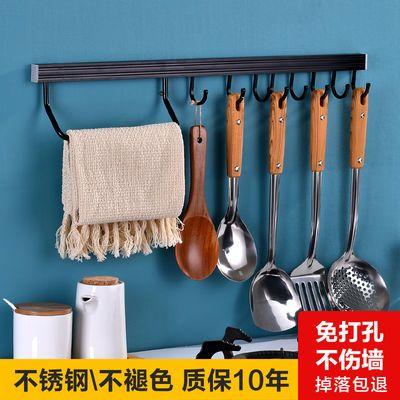 多功能厨房挂杆免打孔置物架粘钩衣钩不锈钢收纳挂钩壁挂厨具用品