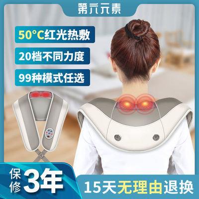 特价颈椎按摩器颈部腰部背部敲打肩膀颈肩捶背器电动自动捶打披肩