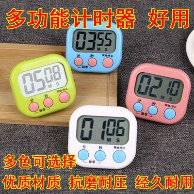 厨房定时计时器提醒做题时间管理学生学习考研烘焙计时器闹钟表倒