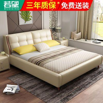若星 轻奢床现代简约双人床1.8米主卧1.5米极简约时尚大气婚床