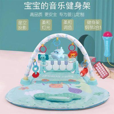 新生儿礼物脚踏钢琴婴儿玩具宝宝健身架器音乐0-1岁男女孩礼品盒