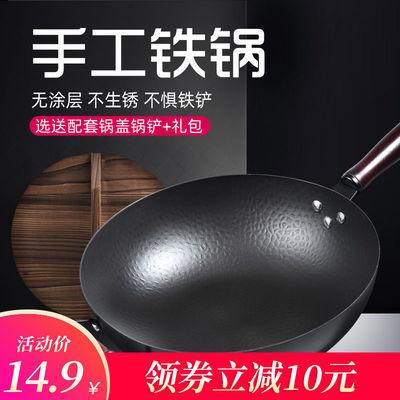 章丘铁锅手工老式炒锅家用炒菜锅不粘锅无涂层煤气灶电磁炉专用锅