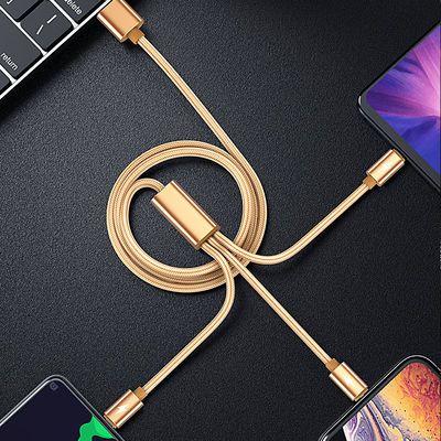 一拖三数据线华为安卓TYPE-C苹果多功能快充三合一快充手机充电线