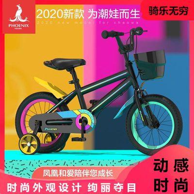 凤凰儿童自行车2-3-4-5-6-8岁男孩宝宝小孩单车中大童女童公主款