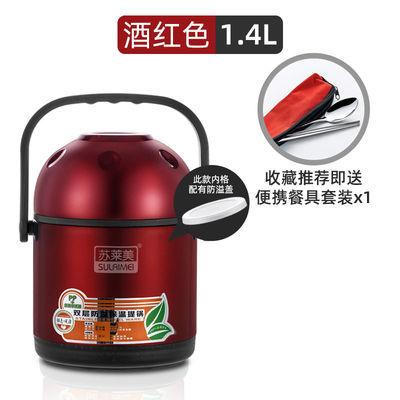 热销碗盖不锈钢真空保温饭盒送饭防溢汤桶23多层12小时上班超长保