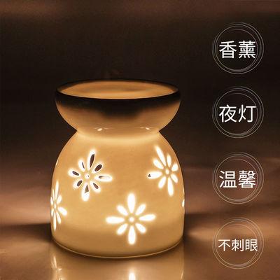 香薰灯精油灯卧室蜡烛家用创意精油香熏静音陶瓷熏香炉加湿香薰炉