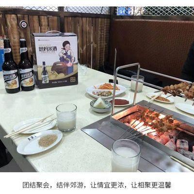 【热销】恩妈米酒朝鲜族传统延边延吉糯米酒饮料正品米酒农家自酿