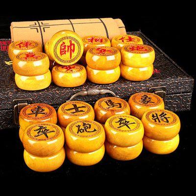 中国象棋学生象棋实木金丝楠木象棋大号象棋棋盘木象棋成人礼盒装