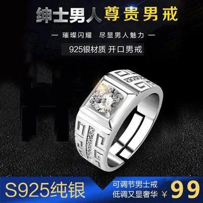 【抖音爆款】八爪戒指纯银男士FGHGF店铺戒指尊贵鱼绅士男人开口
