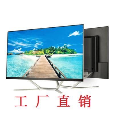新品超薄一体机电脑22寸i3i5i7四核独显家用游戏台式办公主机全套