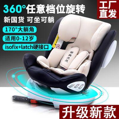 儿童安全座椅汽车用0-12岁宝宝婴儿通用车载便携式360度旋转坐椅