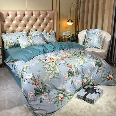 沛然高端天丝水洗真丝绸四件套双面丝滑被套床单裸睡床上用品四季