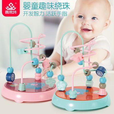 儿童绕珠串珠玩具早教婴儿6-12个月男孩宝宝益智0-1-2岁3周岁女孩