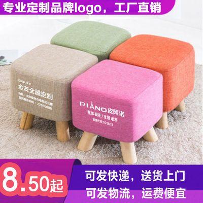实用礼品凳子广告凳子印字实木布艺换鞋凳定制logo定做促销活动