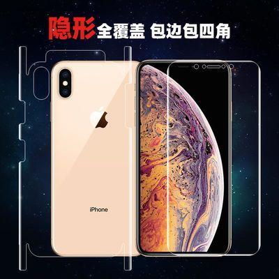 苹果x/xs/xr水凝膜iphone7p/8plus全包膜前后膜手机贴膜包边背膜