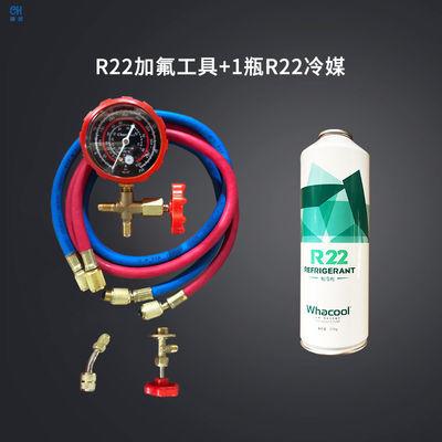 定频R22变频R410a汽车134a加氟工具空调制冷剂冷媒表氟利昂