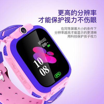 天才智能儿童电话手表防水定位多功能中小学生男女外插卡触摸手表