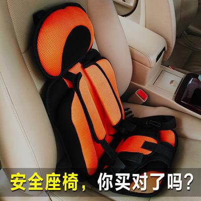 座椅便携式0-3-4-12岁汽车儿童安全座椅电动车载安全座椅婴儿宝宝