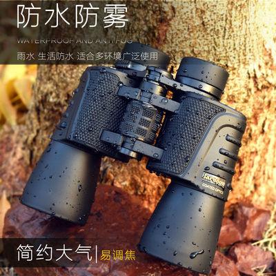 户外专业找蜂20倍成人多功能望远镜双筒高倍高清狙击夜视手机拍照