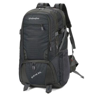 背包男80升超大容量双肩包旅行户外登山包女旅游行李包运动包50升