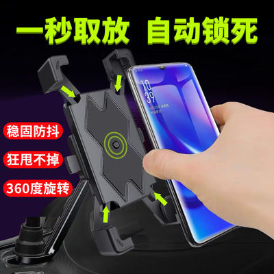 电动车摩托车踏板车后视镜手机支架自行车导航支架骑行外卖专用
