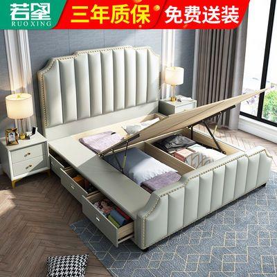 若星 意式轻奢床1.8米简约双人床主卧1.5米极简约时尚大气婚床