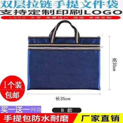 牛津帆布手提袋双层拉链大容量防水B4文件袋学生科目分类袋A4单层