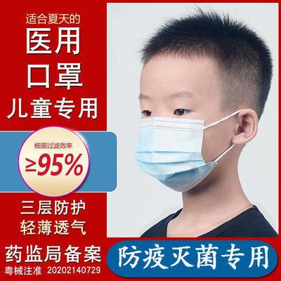 医用口罩三层防护一次性医疗医护防护用品专用儿童口罩 HST